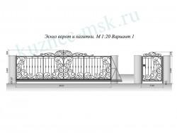 Эскиз кованых откатных ворот с элементами модерна. Вариант 1
