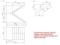 Чертеж лестницы с разворотом на 180 и площадкой